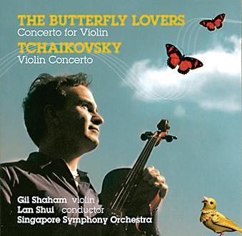 Butterfly-Lovers