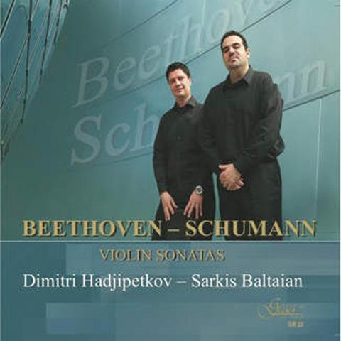 Beethoven-Hadjipetkov