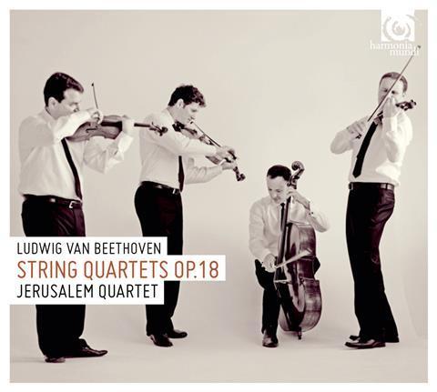 Beethoven-Jeruslame
