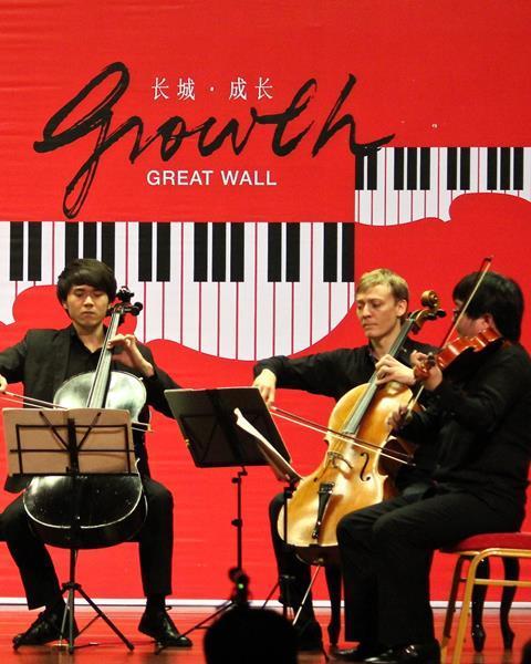 Schubert Quintet GWIMA 2013 2