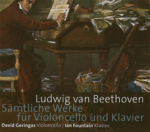 LudwigVanBeethoven