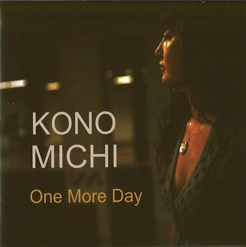 KonoMichi