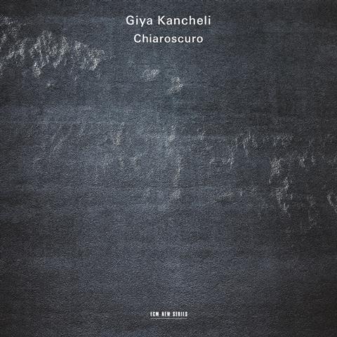 Kancheli-Kremer