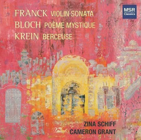 Bloch-Franck-Krein