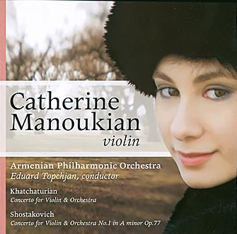 Catherine-Manoukian