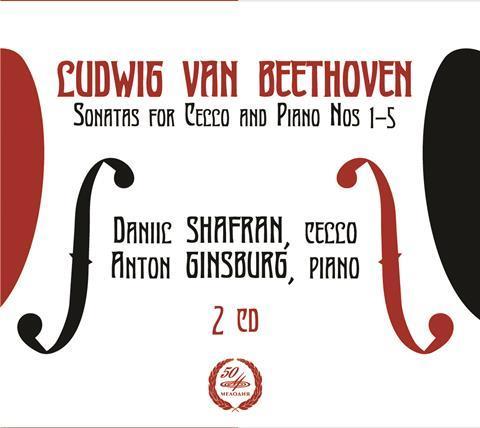 Beethoven-Shafran