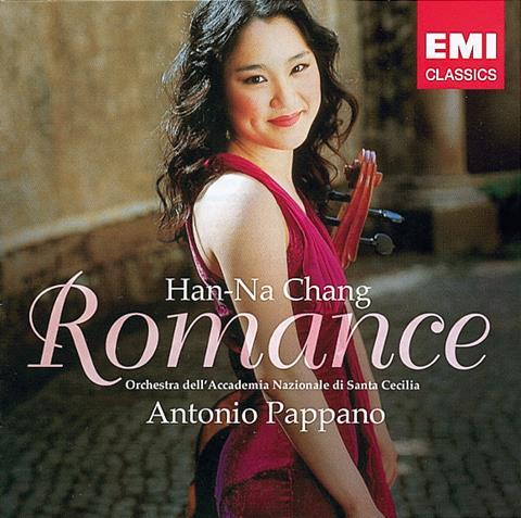 Han-Na-Chang-CD