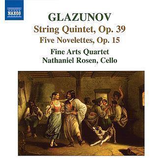 Glazunov-string-quintet