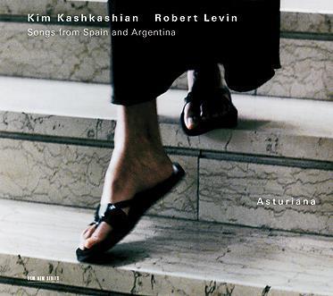 ECM-1975-Kashkashian-Asturi