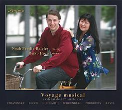 VoyageMusical