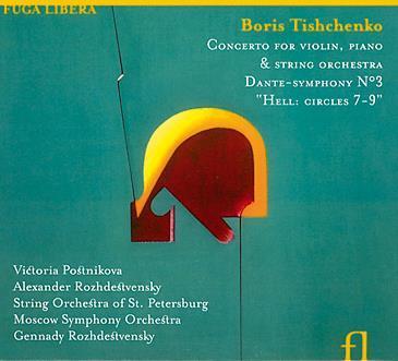 boris-tishchenko