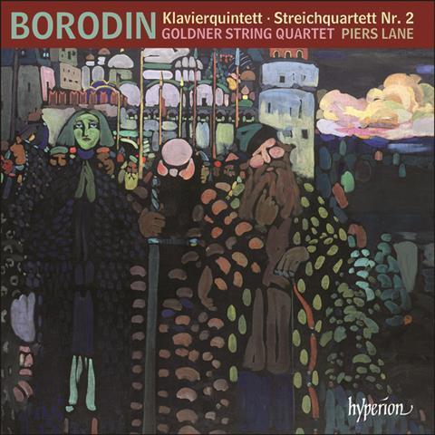 Borodin Goldner