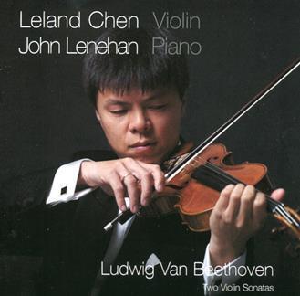 Leland-chen-john-lenehan