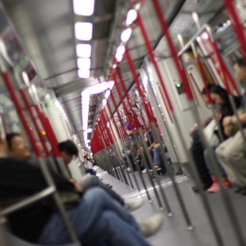 Hong_Kong_MTR