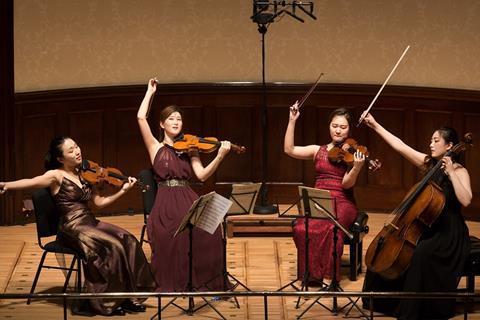 Esme quartet in their wigmore hall international string quartet competition winning performance c. benjamin ealovega
