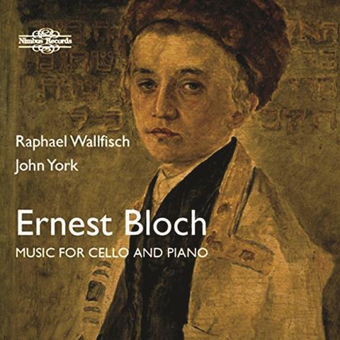 Bloch Wallfisch