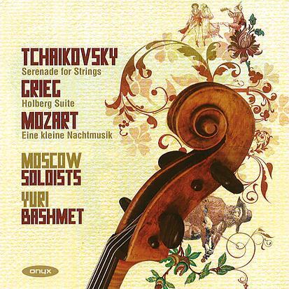 Moscow-Soloists-Yuri-Bashme