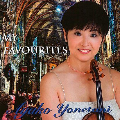 Ayako-Yonetani