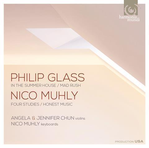 glass-muhly-chun