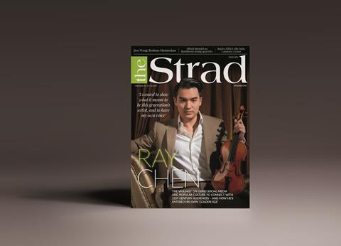 Cover_shadow_strad-May18