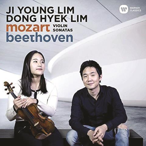 Mozart lim