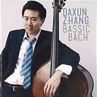DaxunZhang