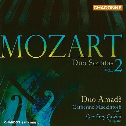 DuoAmade_CD