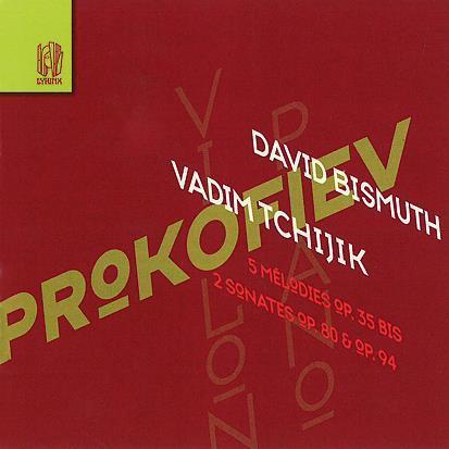 Bismuth-Tchijik-CD