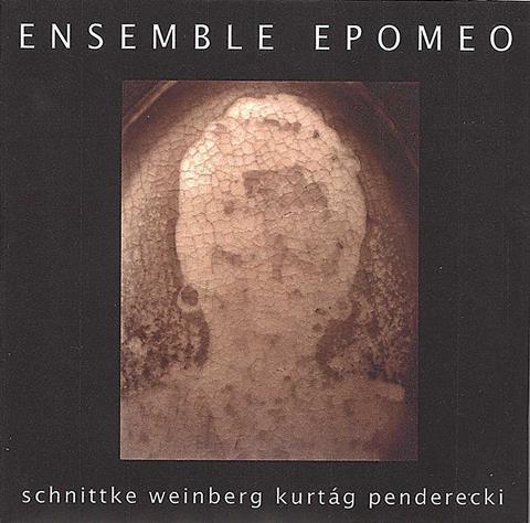 EnsembleEpomeo
