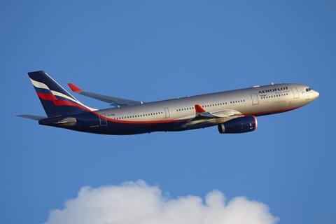 Aeroflot airbus a330 kustov