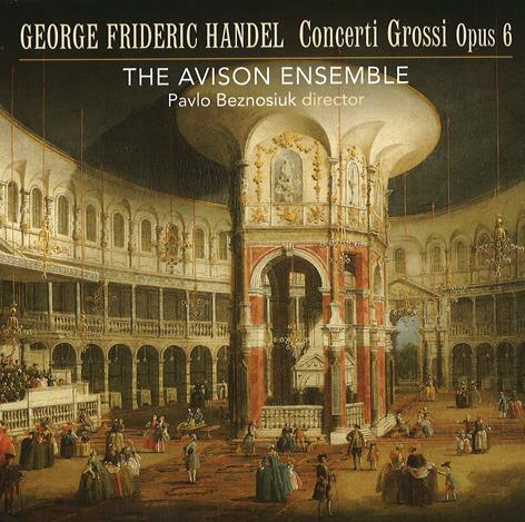 Avison_Ensemble_cd