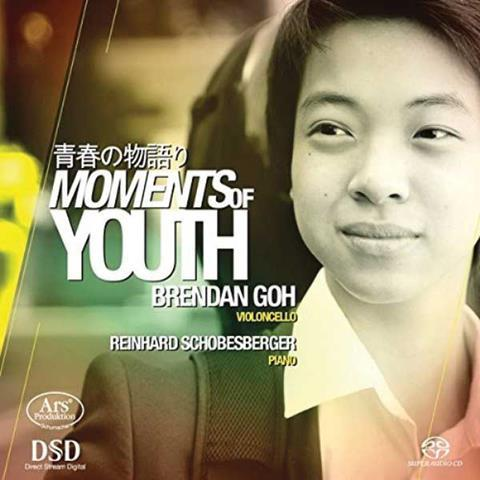 moments_of_youth
