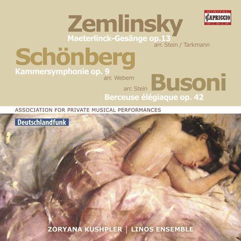 Schoenberg linos