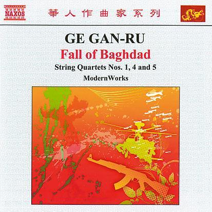 Ge_Gan-Ru_CD