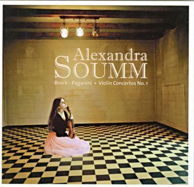 alexander-soumm