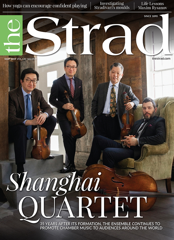 The Shanghai Quartet talks to us about celebrating their 35th anniversary, China, Beethoven, and their instruments